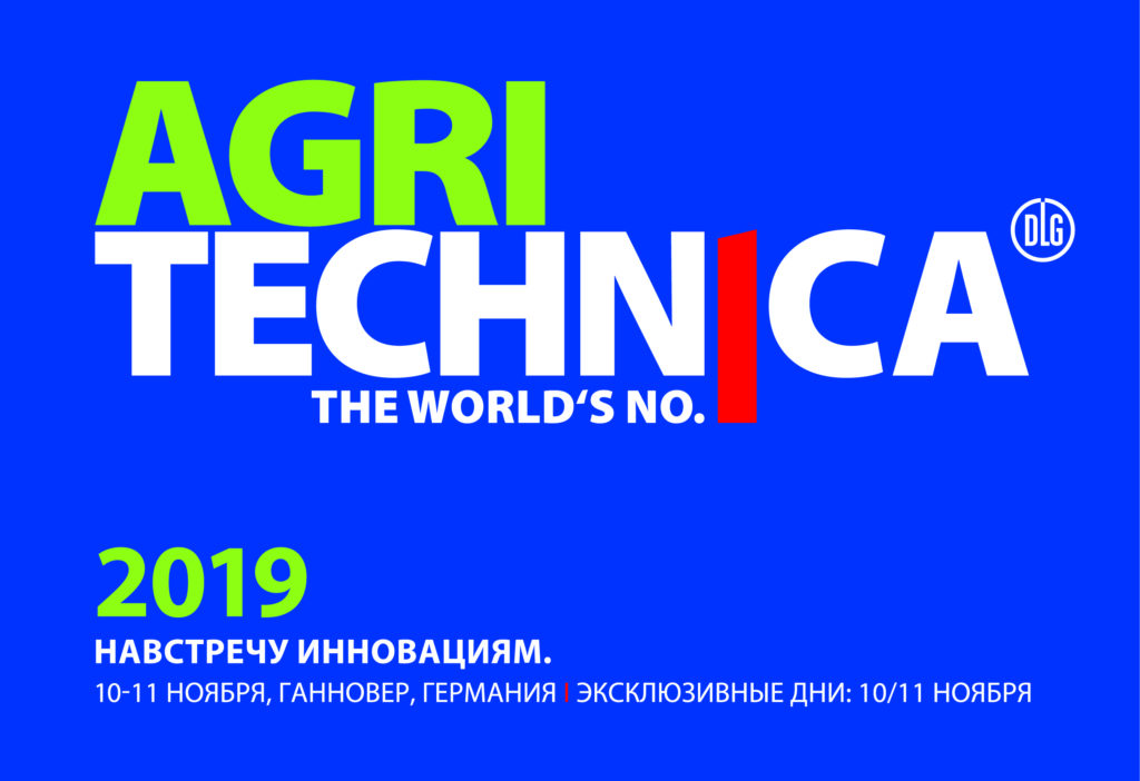 AT_Logo_2019_blue_RU